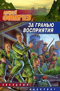 За гранью возможного сериал 1995-2002 смотреть