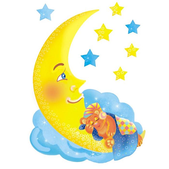Луна в картинках детей, для
