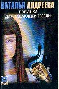 eroticheskaya-lovushka-dlya-devchonok-mokrie-pyatki-film-smotret-onlayn
