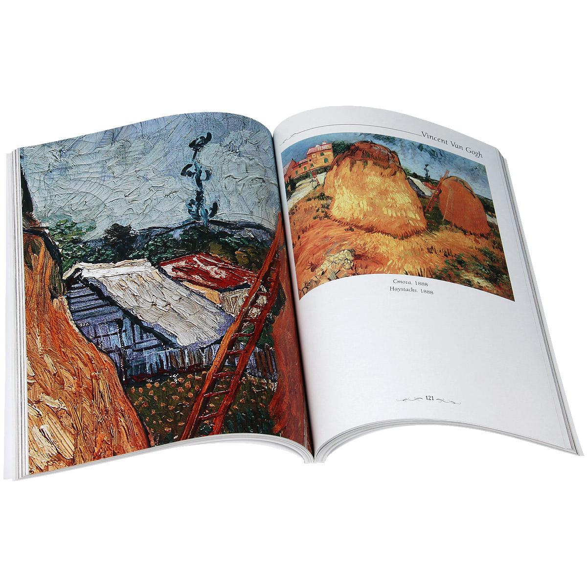 Надписью, книга открытка винсент ван гог
