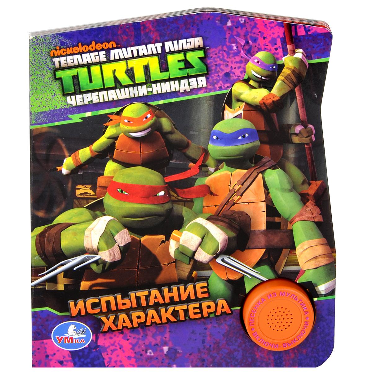 Топ лучших  популярных игрушек черепашки Ниндзя