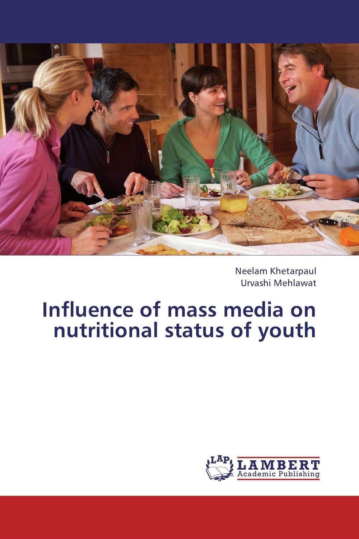 influence of mass media