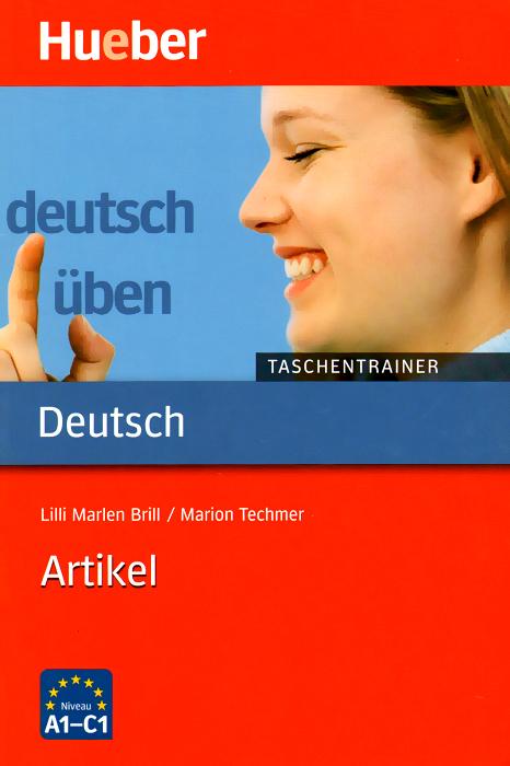 OnlineAufgaben Deutsch als Fremdsprache