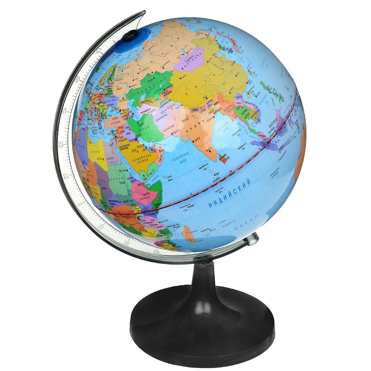 изображение глобуса картинки проживаете