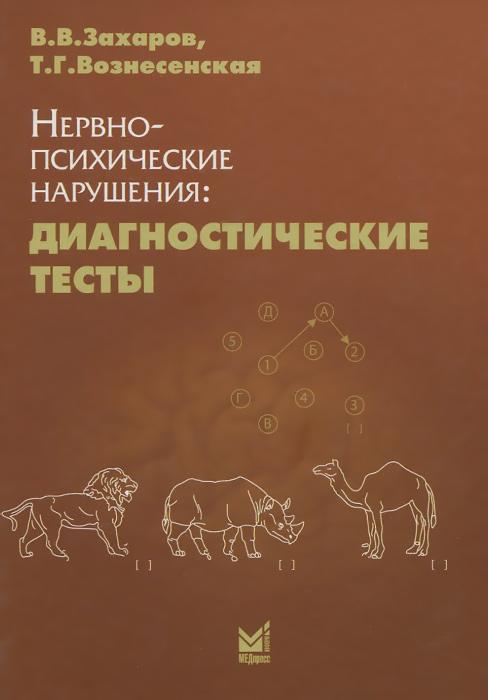 polnie-trahayutsya-video