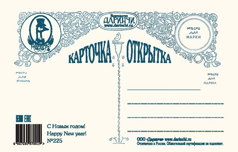 Картинка обратной стороны открытки, ленивца смешные картинка