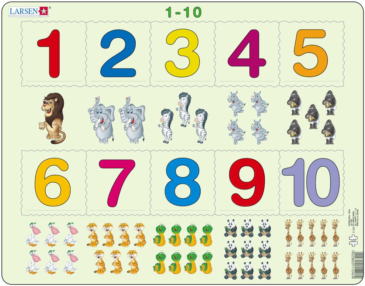 Цифры от 0 до 10 картинки для печати красивые, открытки днем рождения