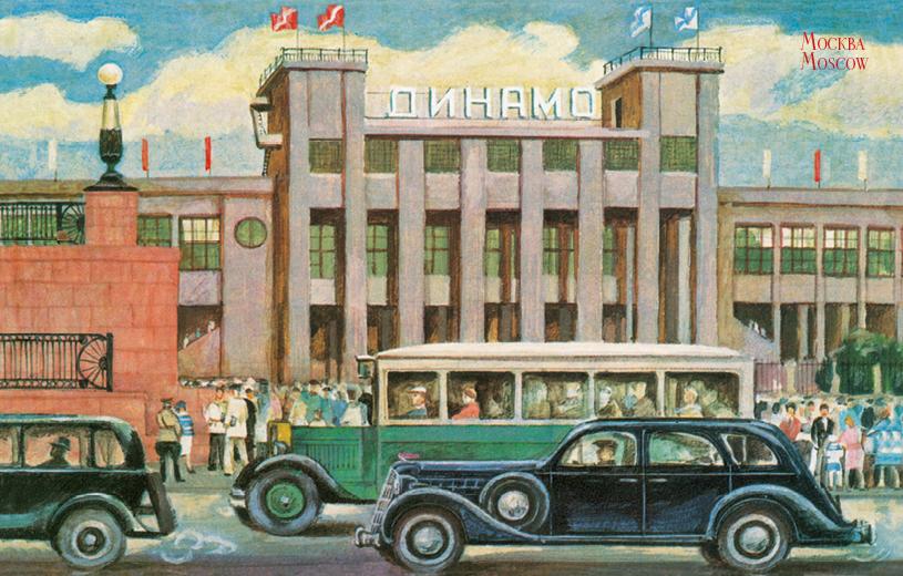 Любимому, большие поздравительные открытки в москве