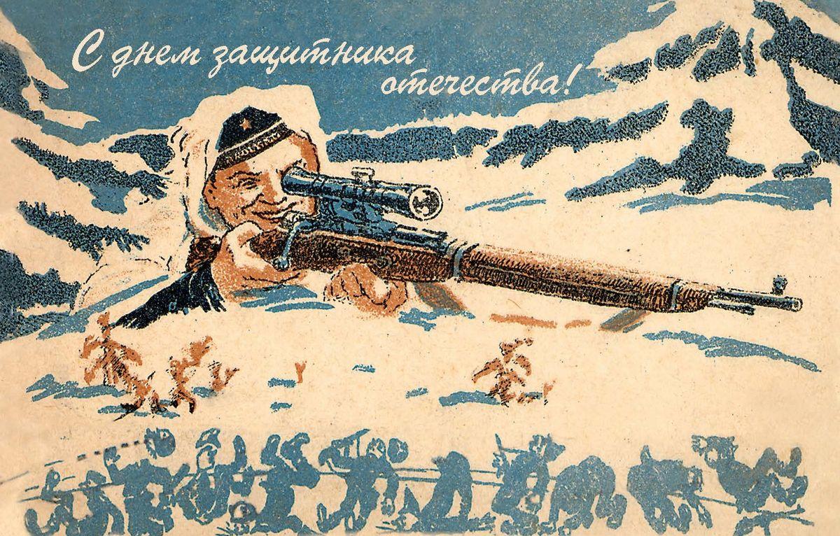Красивые новогодние, с 23 февраля старые открытки ссср