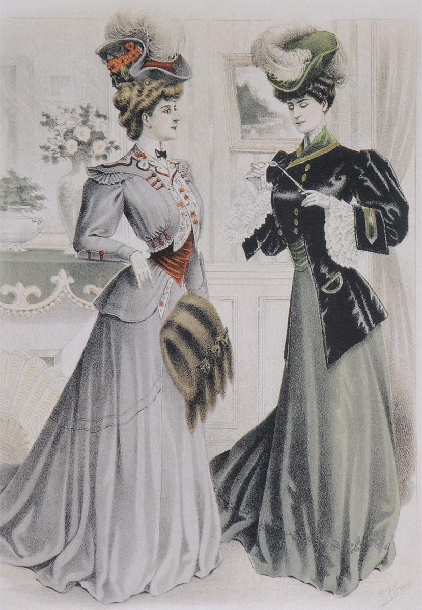 История моды на открытках, лимоном