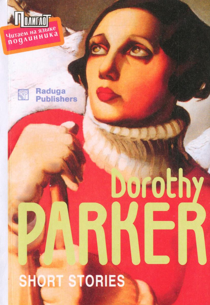 short essay dorothy parker