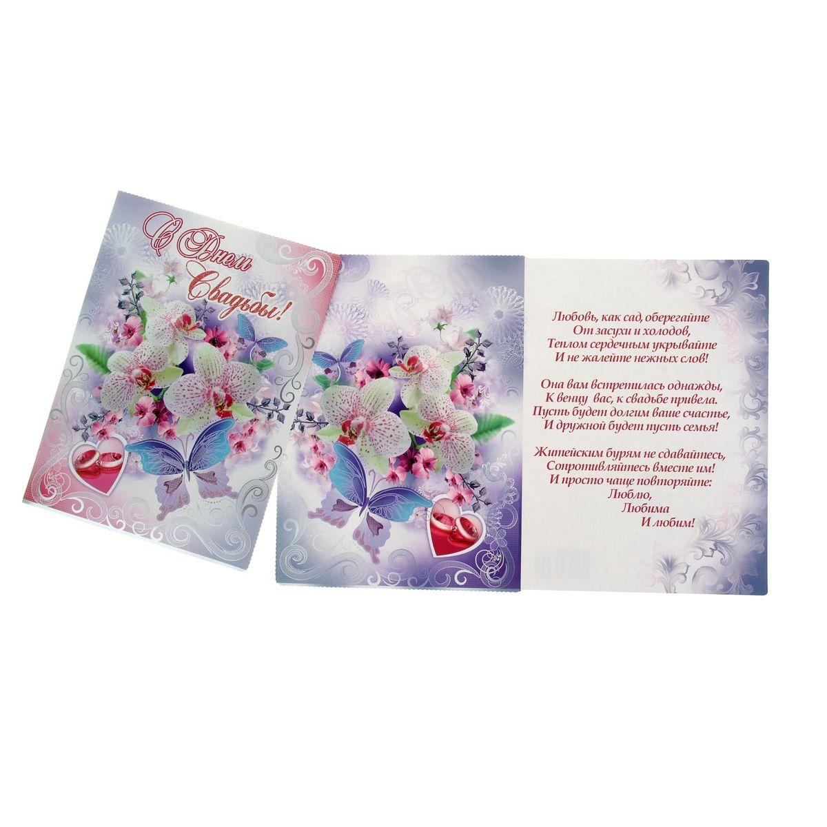 Оля женя открытки оптом 40
