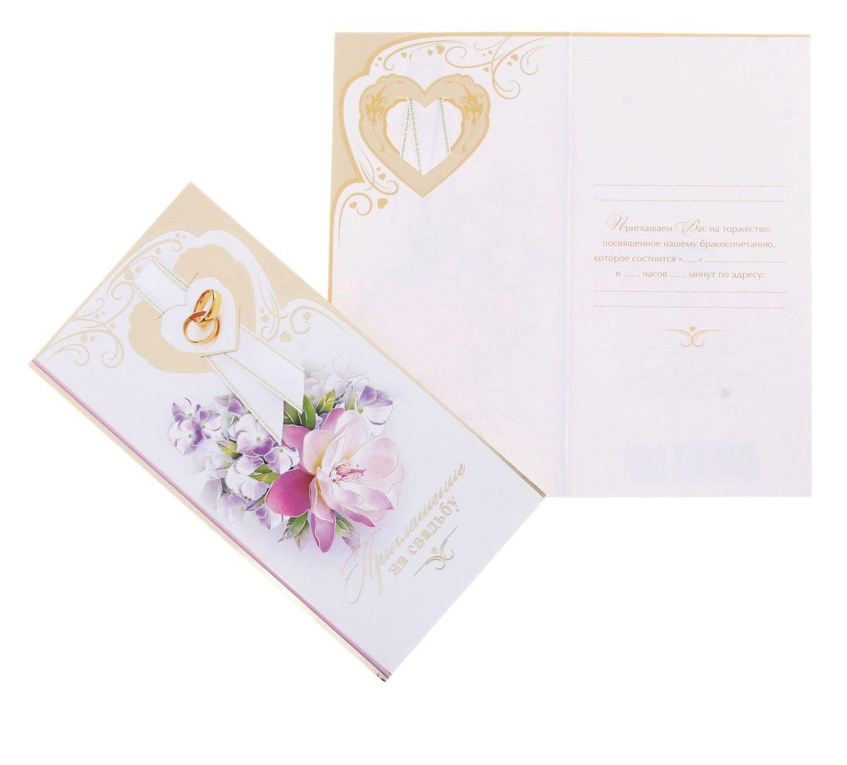 Картинки для открыток или пригласительных