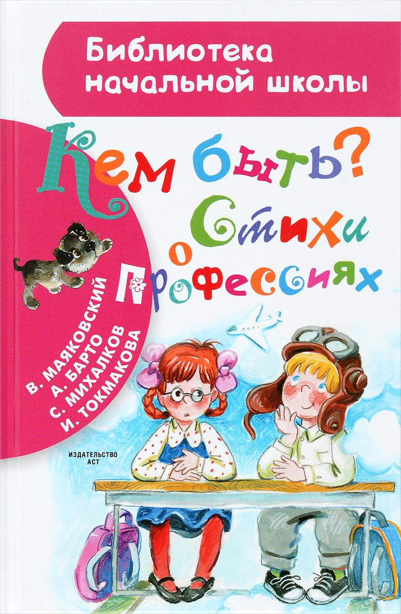 http://bookprose.ru/pictures/1014819940.jpg