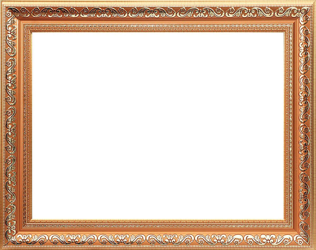 Надписями смыслом, рамка для фото картинки на прозрачном фоне