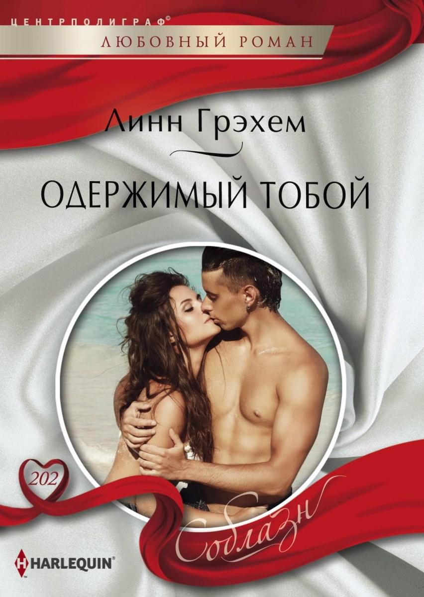 lyubovnie-romani-porno