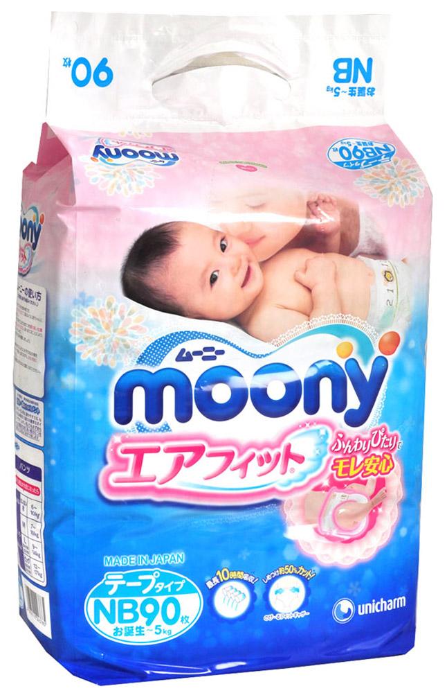 Где купить памперсы для новорожденных подешевле