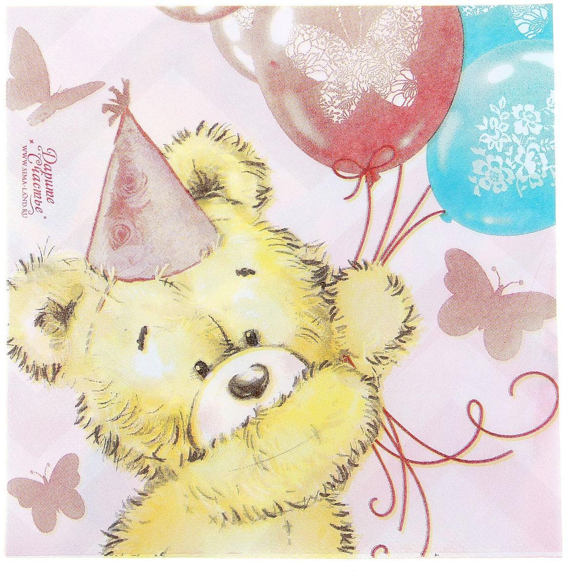 С днем рождения картинки мишка с шарами