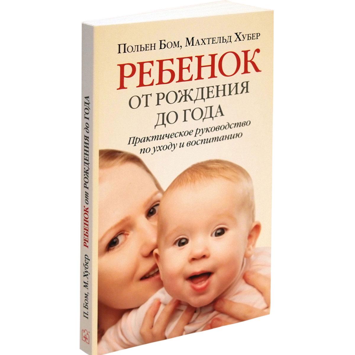 меня знакомая рождение ребенка и его развитие автосервисы
