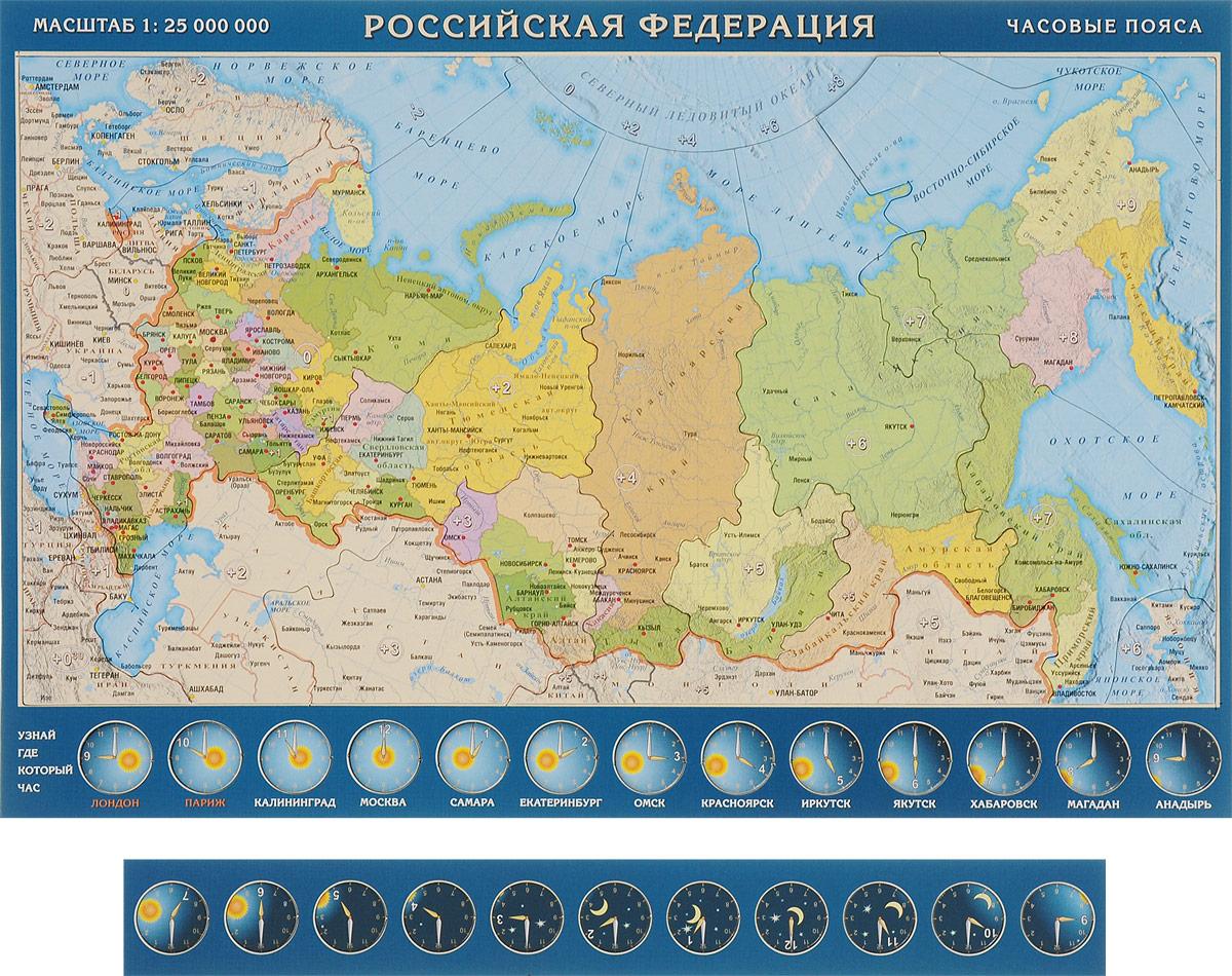Написать открытки, покажи в картинках карту российской федерации