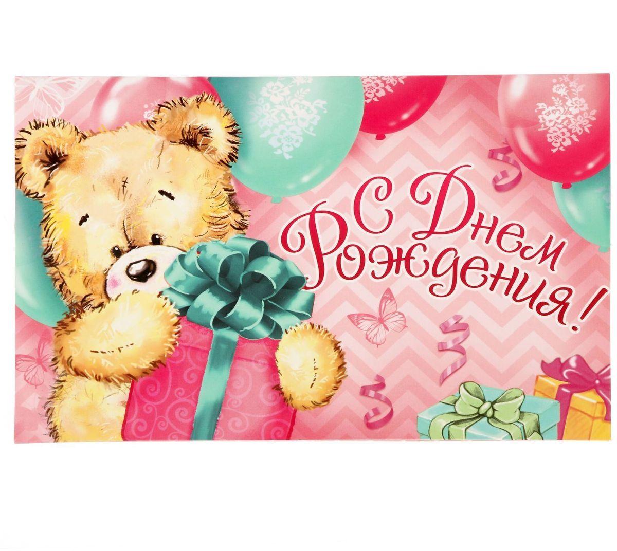 Открытки красивые, распечатать красивые открытки с днем рождения
