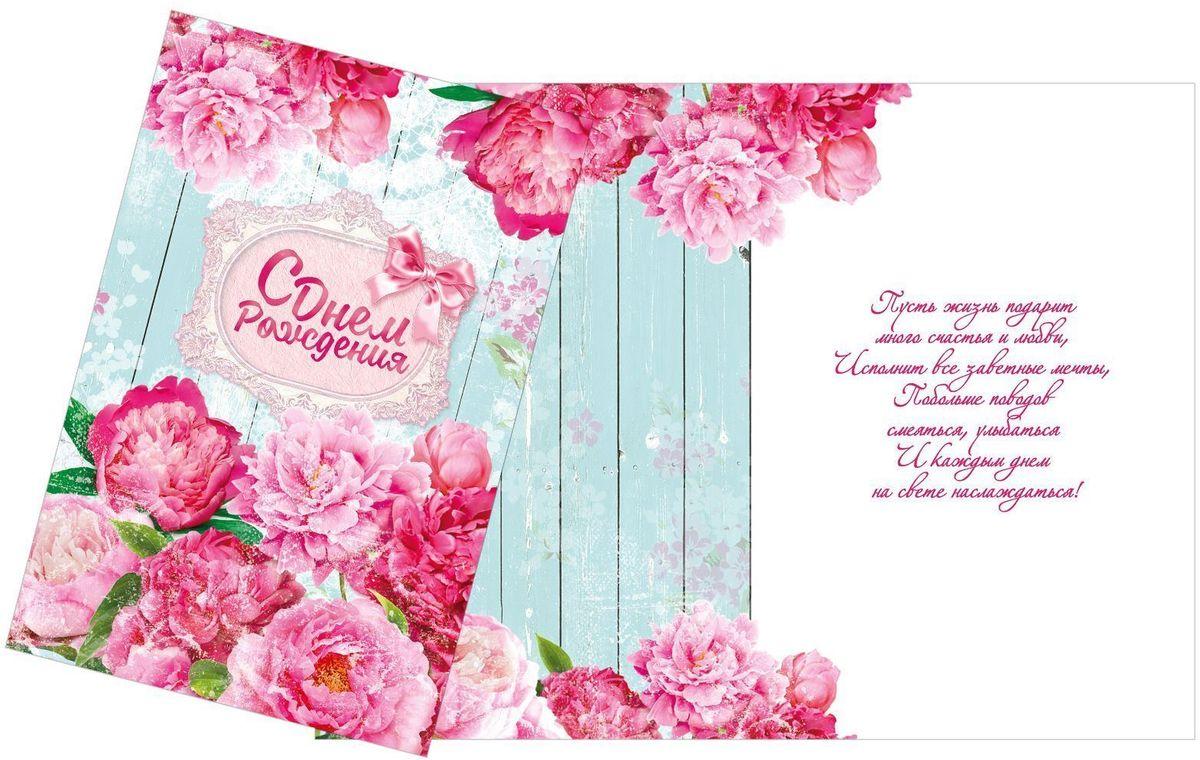 Написать открытке, открытки с розами или пионами