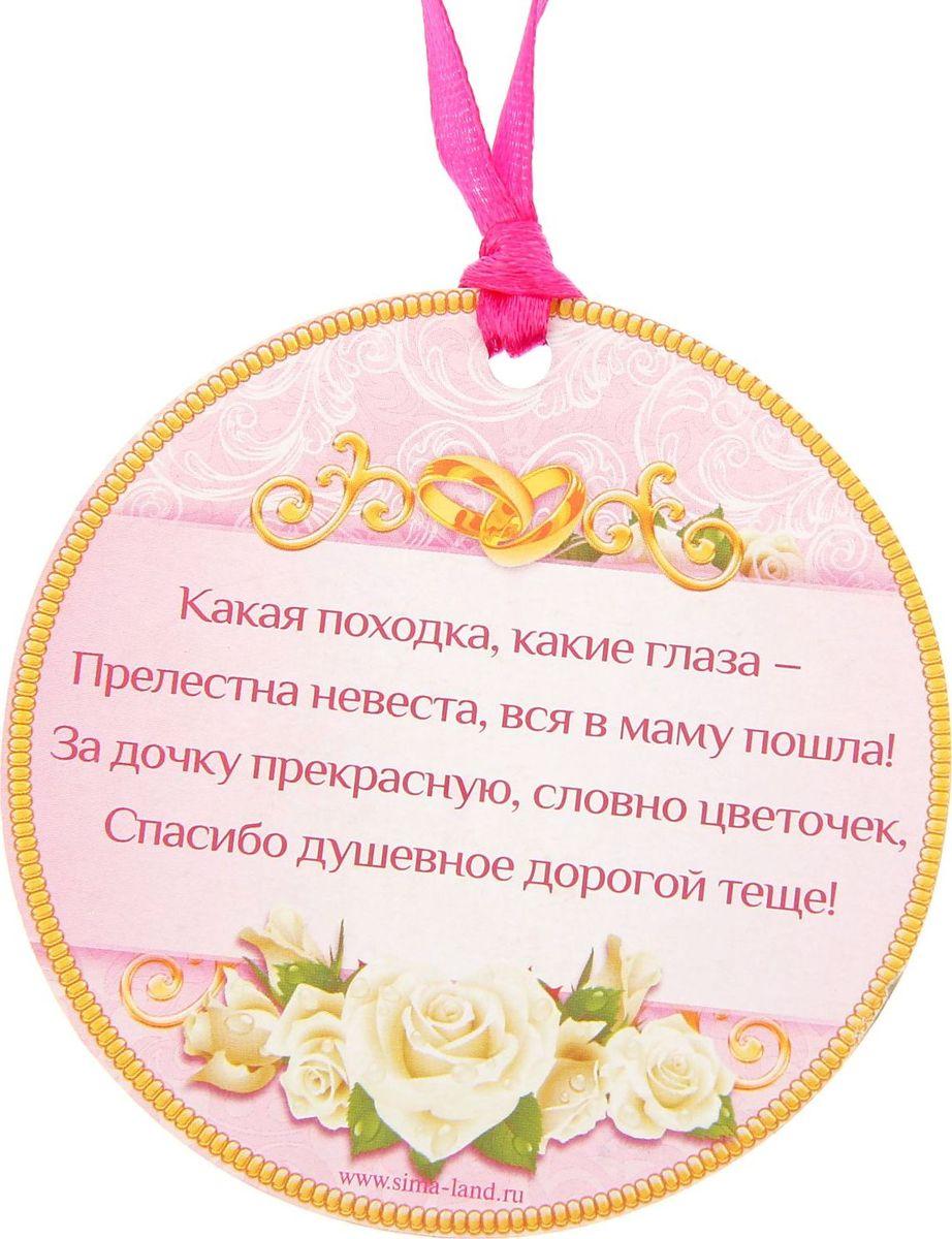 Смешные поздравления с днем рождения маме от дочери и зятя и внуков