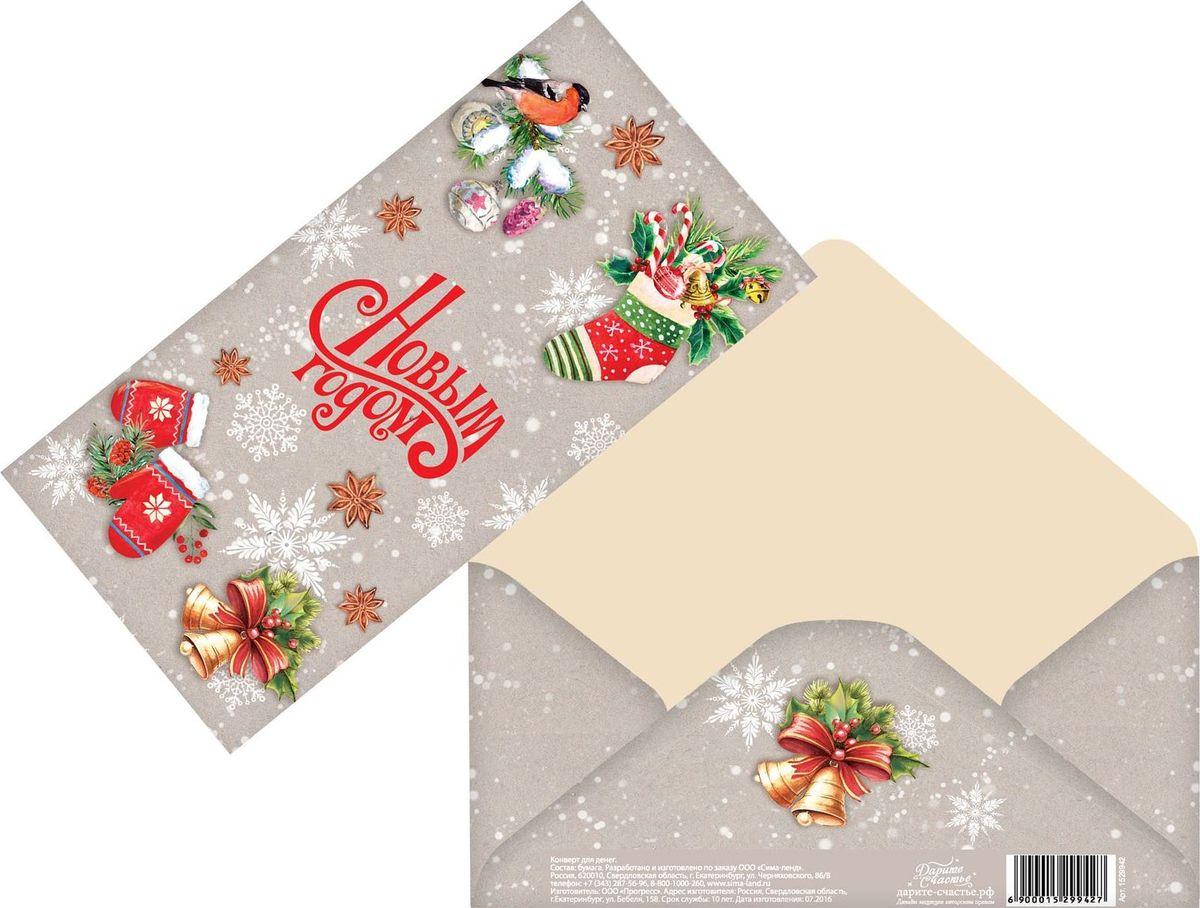 Открытки и конверты для денег картинка