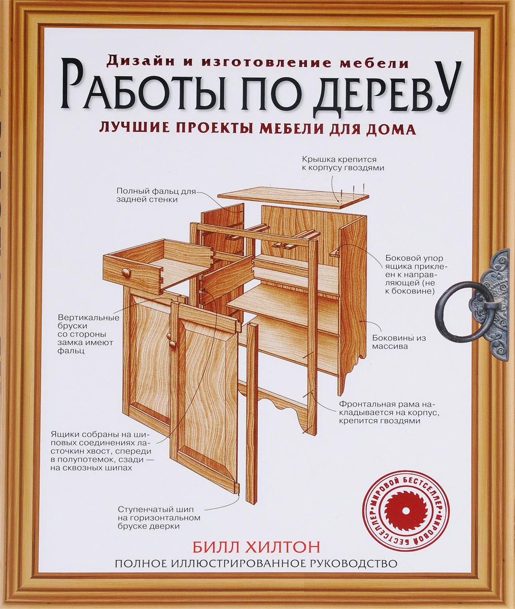 Мебель проекты своими руками