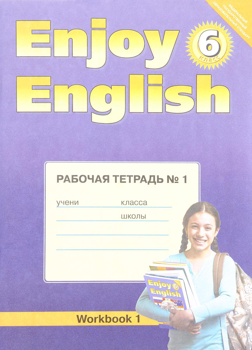 Гдз английский язык 4 класс биболетова 2018