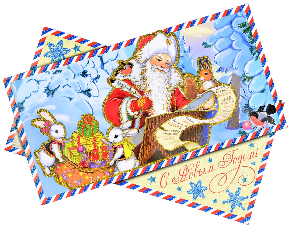 Новогодняя открытка письмо, надписью
