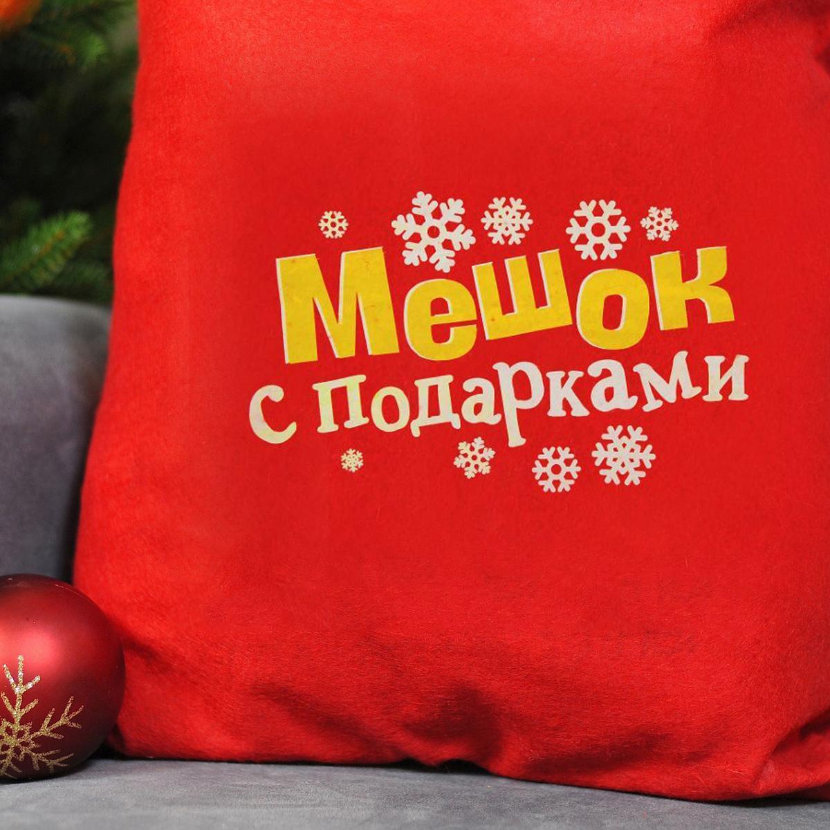 Семье картинках, картинки с надписью про подарки