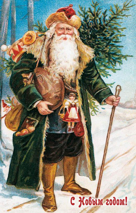 Будущего, открытка дед мороз ретро