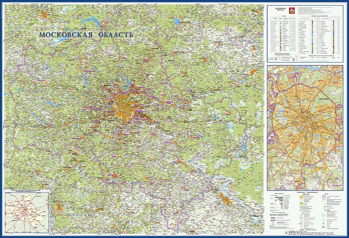 московская область города подробная карта фото можно купить