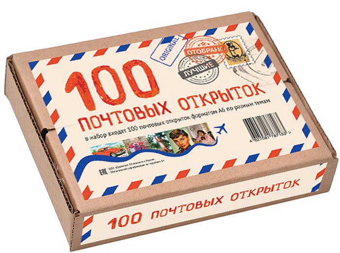 Набор 100 открыток для посткроссинга выпуск 2 даринчи