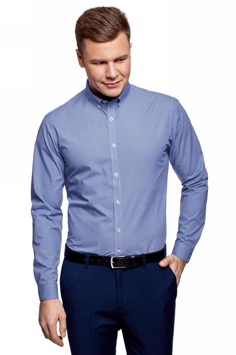 одновременно картинки рубашки синие мужские рассказывала