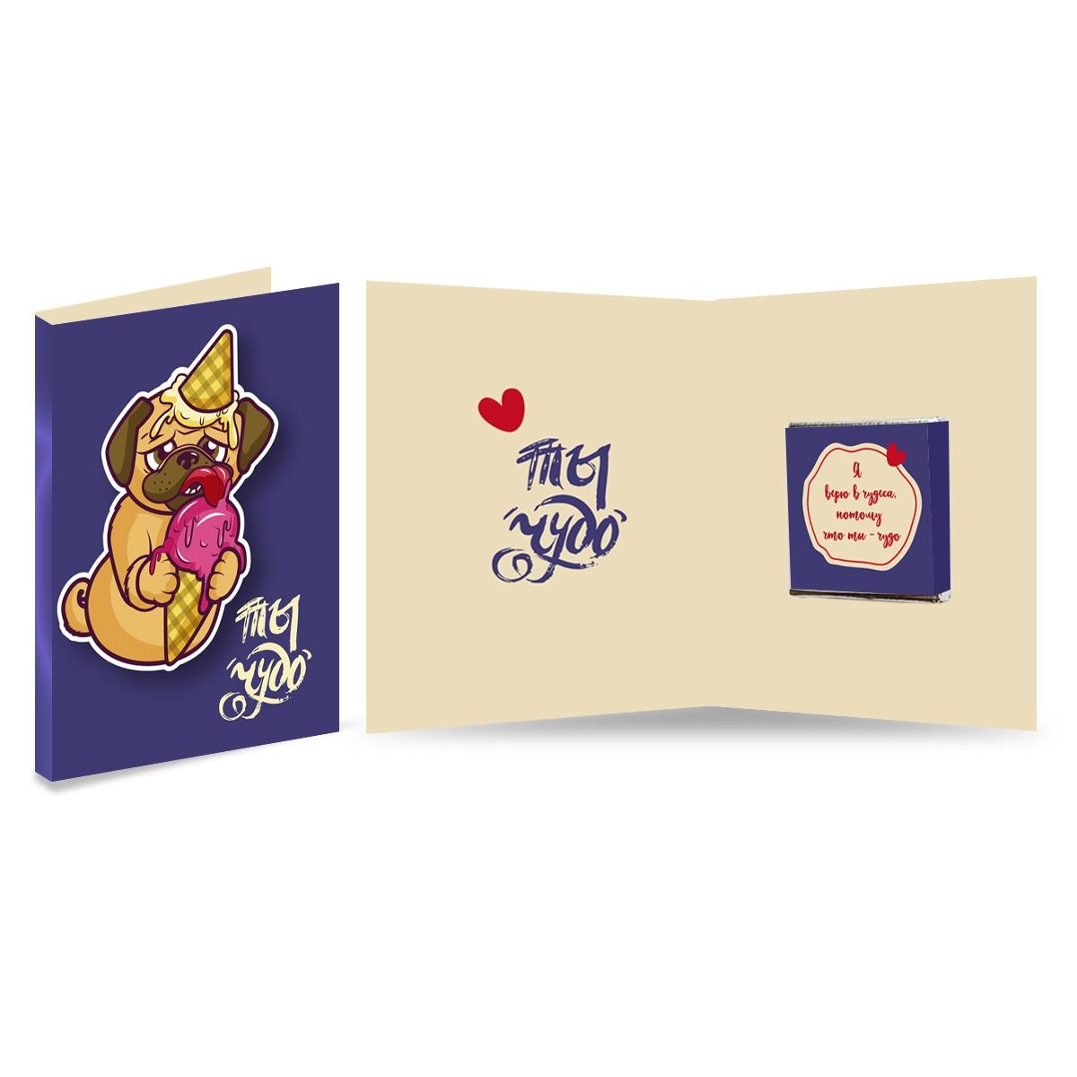 Смешные, открытки с шоколадом цена
