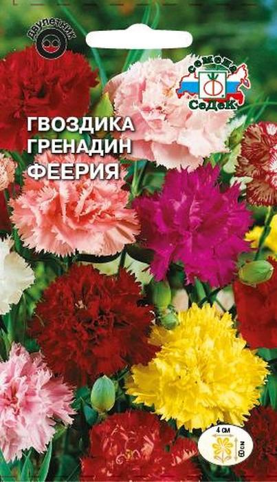 Интернет магазин цветов седек отзывы