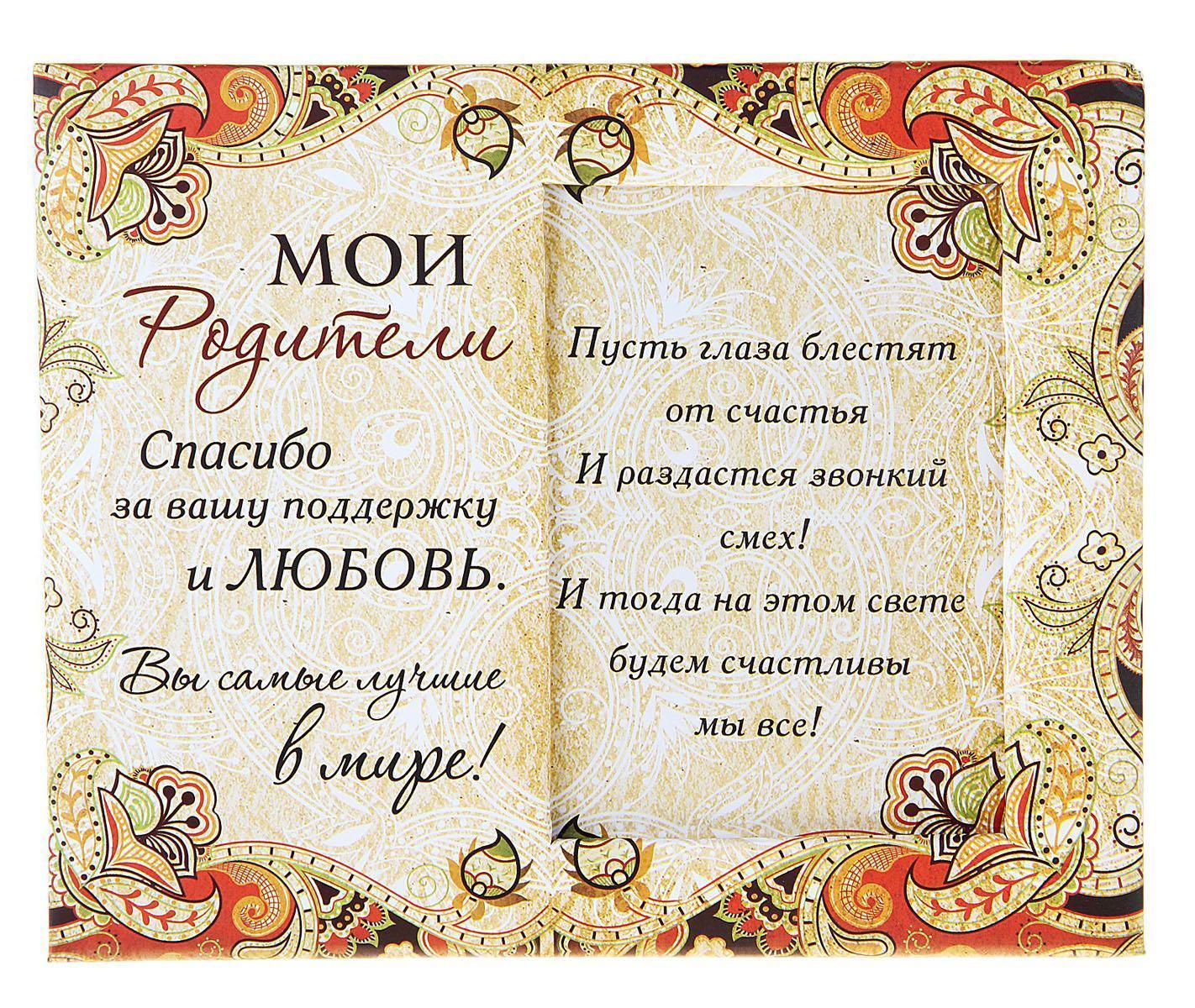Рош а-Шана, картинки, открытки. - My - love 58