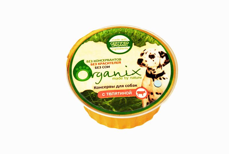 organix лакомство для собак твистеры куриные
