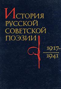 Ростомашвили и е колосова татьяна александровна