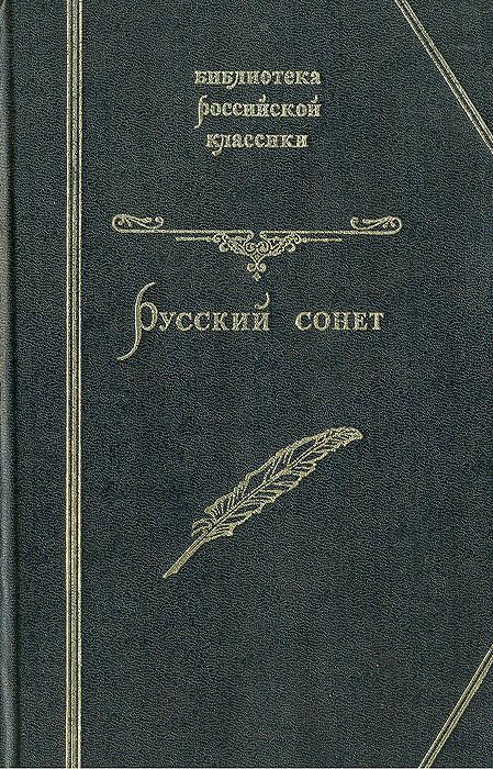Эротикон рус в pdf