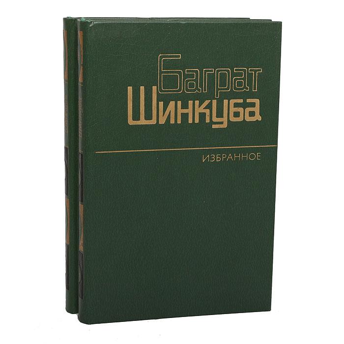 Баграт шинкуба последний из ушедших жили убыхи на древней адыгской земле, веткою были на этом могучем стволе