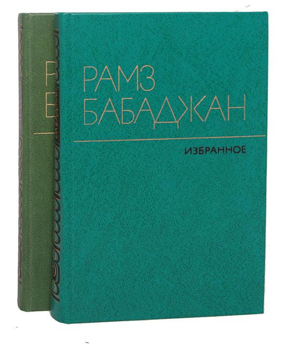 Решебник К Сборнику Бабаджана