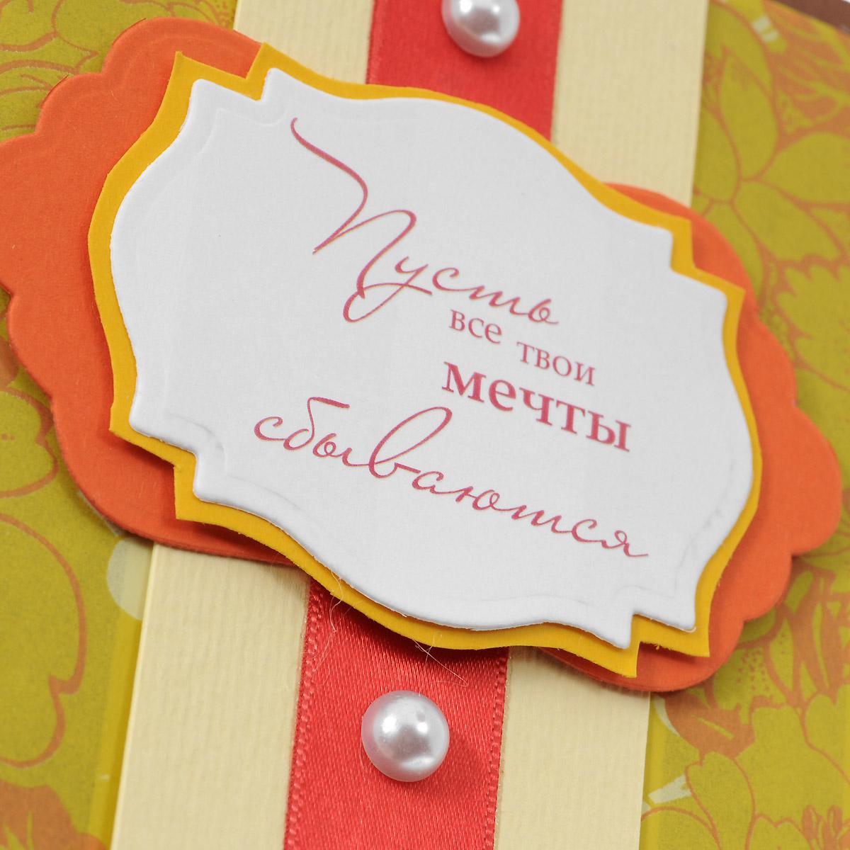Совет Вам да Любовь! свадебные пожелания и тосты 87