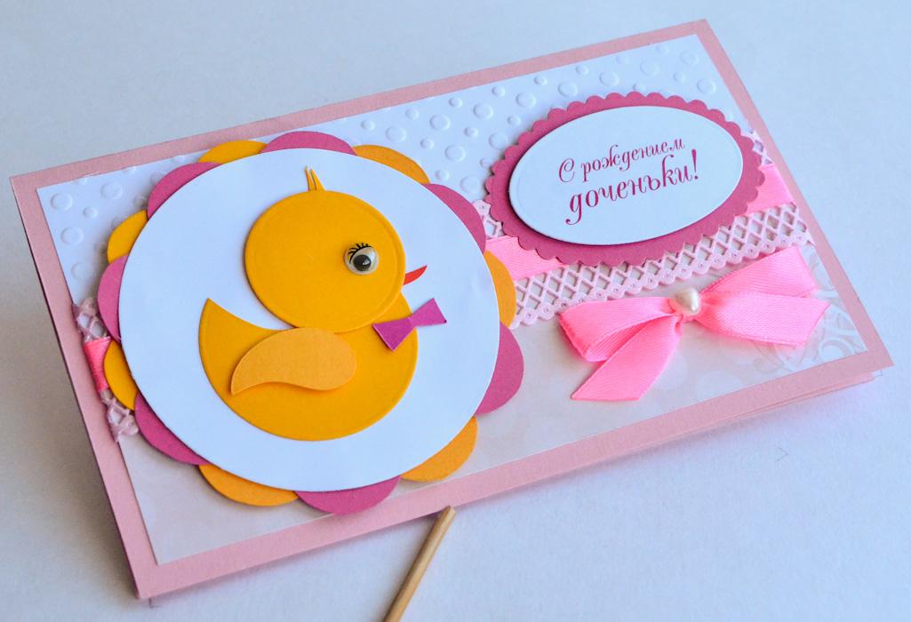 С рождением племянницы флэш открытки, новым